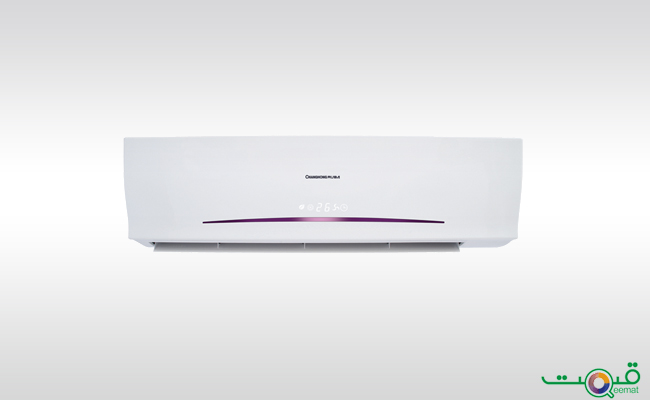 Changhong Ruba Split Air Conditioner