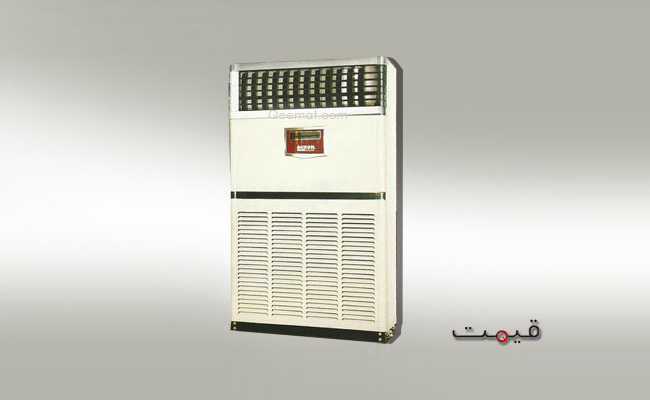 Acson Floor Standing Metal Body AC Picture