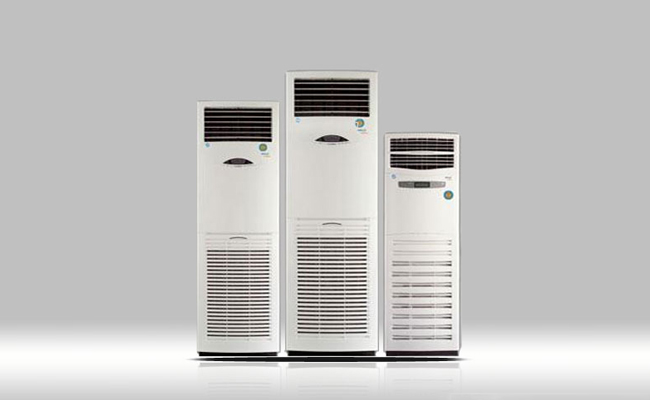 PEL Floor Standing Air Conditioners Prices in Pakistan