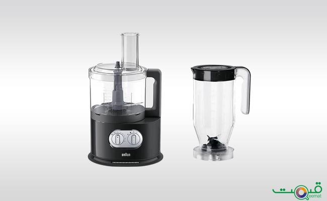 Braun Identity Collection All in One Food Processor