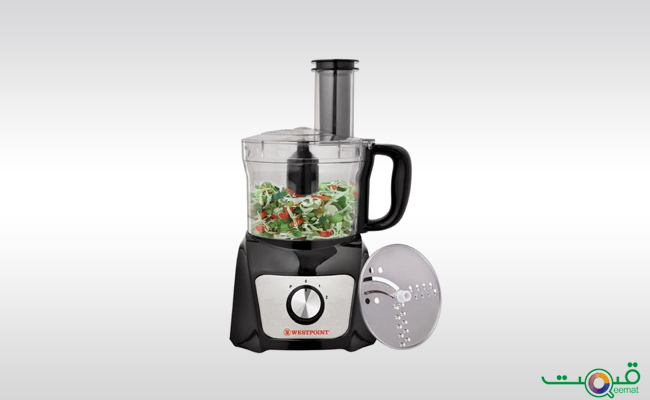 Westpoint WF-496 - Chopper with Vegetable Cutter