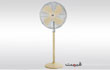 GFC Pedestal Fan Price