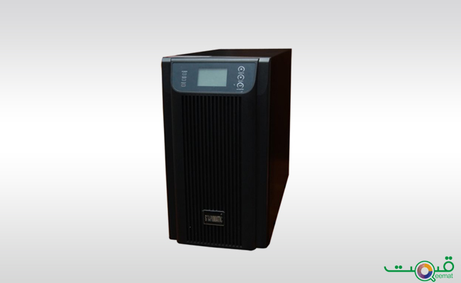 Stabimatic On-Line-1000 UPS Short Backup