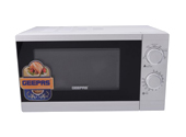 Geepas Microwave Oven Prices