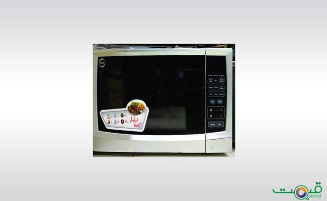 Pel Microwave Oven Prices in Pakistan