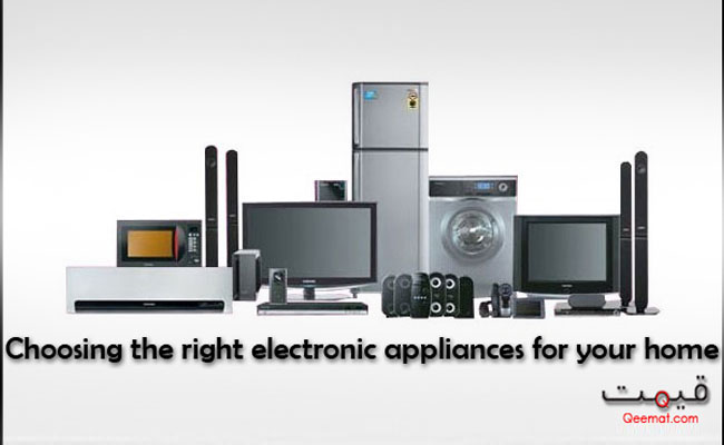 How to choose right electronic appliances
