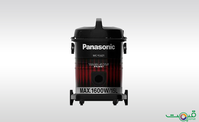 Panasonic Drum & Tank Type Bagless Vacuum Cleaner