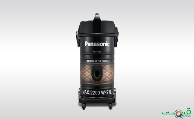 Panasonic Drum Vaccum