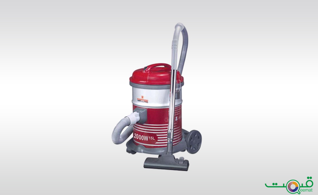 Westpoint Drum Type Vacuum Cleaner With Blower