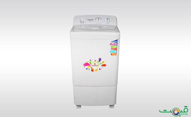 Toyo Single Tub Washing Machine