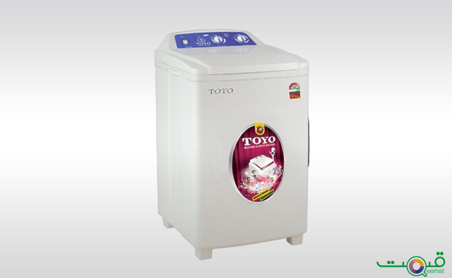 Toyo Washing Machine